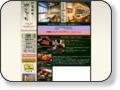 http://suginoya-yamaguchi.jp/index.html