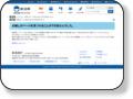 http://www.pref.niigata.lg.jp/bunkashinko/1356875980469.html