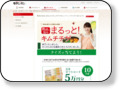 http://www.moranbong.co.jp/knowenjoy/campaign/detail/2017kimchi_quiz.html