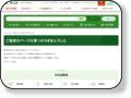 http://www.pref.toyama.jp/cms_sec/1016/kj00018470.html