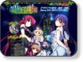 http://www.grisaia-anime.com/