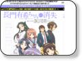 http://www.yukichan-anime.com/