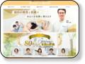 マッサージ師も通う横浜市青葉区大川カイロプラクティックセンターあおばだい整体院 和田先生とは各種治療研究の勉強会でお会いしたのをきっかけに各種治療研究を一緒にしています。若い頃に腰痛に悩んだ時期があったという経験からか患者さんに寄り添おうという姿勢がとても優しいです。とても真面目で爽やかな先生です。