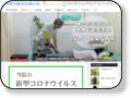 http://balance-waraku.com/
