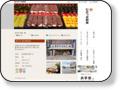 ひざつき製菓 武平作 県内に何店舗もある有名お菓子店、いそべ味のだんごがたまらなく美味しい。子供のころから食べています。