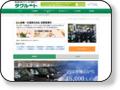 北九州第一交通(株) 北は北海道から南は沖縄まで全国に広がるタクシー会社さんです。 日本全国にありますから安心ですね。