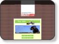 Dog style 行橋市中央1丁目8-34ハイツ中央202号 【電話】080-1957-2400 【イヌ】 【その他小動物】  モルモットを全国的に販売もしてます。