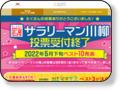 http://event.dai-ichi-life.co.jp/company/senryu/