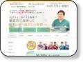 http://gakugeidai-seitai.com/
