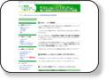 よくわかる!椎間板ヘルニアの勘どころ 腰椎椎間板ヘルニアの要点をわかりやすく解説しているサイトです