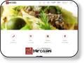 【佐久市のイアリア料理】ヒロッシーニ 「毎朝入荷の旬の食材でメニューを考えています。」地産地象にこだわり、お店の畑で野菜作りも。自然豊かな信州の野菜をたっぷり使ったイタリア料理が評判のお店です。佐久平駅 蓼科口より 徒歩 1分。●佐久市佐久平駅南10-2永存第一ビル 2F●TEL:0267-67-7767● 月 – 土: 11:30 – 14:00、17:30 – 21:00