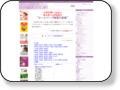 リラクゼーションマッサージ検索 リンパマッサージ,タイ古式マッサージ,リフレクソロジー・フットマッサージ,アロマ・オイルマッサージ,・ボディマッサージ,ロミロミ・,クイックマッサージなど、サービス形態やサロンの所在地エリア名で検索&登録できるリンク集です。