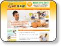【長崎市の治療院】すこやか整骨院 長崎で、足のインソール療法に取り組んでいる先生です。