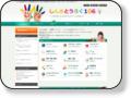 新規登録106 ホームページを紹介するサイトです。