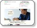 京都市中京区|阪急大宮駅徒歩2分の整体オク治療室 京都市中京区の整体オク治療室では肩こり,腰痛だけでなく、妊婦の整体,産後の骨盤矯正,内臓の不調にも対応するオステオパシーを行なっております。