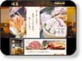 咲花 和洋食楽しめれます。 :愛知県一宮市本町二丁目6-11 :0586-23-2991 :定休日 毎週日曜日です
