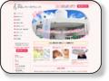 渋谷レディースクリニック 高宮駅近くのクリニックです。診療科目は、産科・婦人科・麻酔科です。