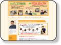 【木更津市の整体まサージ】すこやか整体院 山田先生ご自身が辛い腰痛の経験があるので、腰痛・足のシビレの施術を得意とされています。