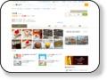 12ケ月 行橋市南大橋4丁目3−13 【電話】0930-23-5391 京都高校近くにあります。こだわりのケーキやシュークリームで人気のお店です。