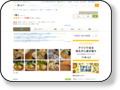【江ノ電和田塚駅】一閑人(いちかんじん) 江ノ電「和田塚駅」より徒歩3分。つけ麺が売りのらーめん屋さんです。つけ麺は太めの平麺と豚骨と魚介のスープ。 麺にライムを絞ったり、トッピングに香菜があったりとこってり系が苦手な方や女性の方も食べやすいようになっている気がします。昼間もハートランドの生ビールが飲めるので休日のお昼に行くのも良いかもしれません。昼11:30〜15:30夜18:00〜20:30 定休日 月曜日 〒248−0014神奈川県鎌倉市長谷1−10−3 TEL0467−33−4559