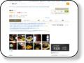 柚の木(ゆのき) 京都で修業を積んだご主人が独自の懐石料理のコースを味わわせてくれる、湘南を代表する日本料理の名店です。老舗料亭のような和室でいただくお料理は、優雅で美味しさも倍増。完全予約制になっていますが、素材の味がとことん堪能できると人気です。 〒253−0026 神奈川県茅ヶ崎市旭が丘2−14 電話番号:0467−86−6828 営業時間:12:00〜13:00 定休日:水曜、第3火曜 ※完全予約制