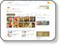 一里塚(いちりづか) 知る人ぞ知る、海鮮がびっしり並ぶボリューム満点「海鮮一里塚丼」が人気のお店です。味はしっかりとしているのにお値段はリーズナブルで、ランチ時などは常に大盛況。茅ヶ崎ならでは、日本料理店ですが店内のBGMはもちろんサザンです。 〒253−0043 神奈川県茅ヶ崎市元町5−22 永井ビル1F 電話番号:0467−57−2015 営業時間:11:30〜15:00、17:00〜23:00 定休日:月曜