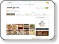 元祖熟成細麺 香来 当院から徒歩2分のラーメン屋さん。 月2回はお世話になっています(笑) 細麺でアッサリめの醤油スープが良く合います。 コショーではなく、一味を入れると一層味が引き立ちます。 野菜たっぷりの香来麺や昔ながらの中華そばも美味しいです。 私には気取らない普段着のラーメンです。    住所:京都市中京区壬生馬場町35番地5 電話番号:075-822-6378 営業時間:11:00~翌3:00