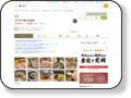 セアブラノ神 壬生川高辻東入ルすぐのラーメン屋さん。 セアブラノとあるのでスープは超脂っぽいのかと思えば、 煮干しの出汁でわりとあっさり目です。 ただし、背脂の量が多くできるので、濃いのがお好みの方は +50円で鬼脂に挑戦されるといいでしょう。  住所:京都府京都市中京区壬生相合町25-4 デイスターアベニュー 1F 電話番号:075-821-0729 営業時間:11:00〜15:00 18:00~22:00 水曜は昼営業のみ