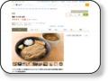 烏丸のラーメン屋さん「麺匠 たか松」 四条大宮からは阪急で一駅、 烏丸蛸薬師東入のラーメン屋さんです。 こちらは2013年の11月にリニューアルされたそうです。 トマトのラーメン「トマ麺」がある事でも有名です(^^) つけ麺はお昼は麺が細麺だそうで、もっちりとはしていますが、 そばのような味わい。スープは鶏、豚を中心とした動物系スープで、 濃厚な味、チャーシューもいっぱい入っていて ボリュームもあり、満腹になります。 烏丸蛸薬師でラーメンをお探しなら、ぜひどうぞ。 住所:京都市中京区一蓮社町312電話番号:075-252-8270