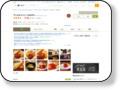 はせがわ ハンバーグが有名な洋食屋さん。ボリューム満点で味も◎!!京都市北区小山下内河原町68   TEL 491-8835   営業時間: 11:15~22:00(L.O.21:15)  定休日:月曜日(祝日の場合は翌日)