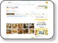 東京とんこつ とんとら 深谷店 とんこつベースの美味しいラーメン。●深谷市萱場11-25  ●電話:048-573-4095