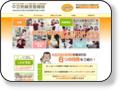 【京都市上京区の中立売鍼灸整骨院】医師・看護師も通う整骨院 中立売鍼灸整骨院の高井先生には治療院経営研究会でお世話になっています。経験豊かで信頼できる先生です。