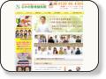 大阪市天王寺区で整体・マッサージをお探しなら『なかの接骨鍼灸院』 大阪市天王寺区のなかの接骨鍼灸院は、大阪市内唯一の整体技術である『美手【ヴィッシュ】』で、肩こり・腰痛の根本から改善する治療院です。