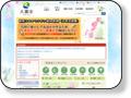 久喜市ホームページ 久喜市の事件事故・災害など情報がいち早く分かります。