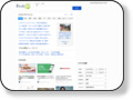 フレッシュアイ 検索対象を1カ月以内に更新されているものに限っているので、情報が新しいです。