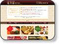雅秀殿 栃木市や宇都宮にも支店がある有名店。ランチ時にはお時に食べられます。