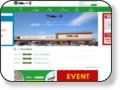 花園ショッピングセンター 食品館ハーズ 深谷市荒川850-1  電話:048-584-1855  営業時間 10:00~20:00