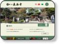長谷寺 江ノ電「長谷駅」より徒歩5分。『長谷観音』は日本最大級の木造観音像で有名です。長谷寺は梅や紅葉と1年中いろいろな花が咲くき、散策路の上からは由比ガ浜が一望できるのも魅力です。そして長谷寺と言えば「紫陽花」。毎年6月の眺望散策路には様々な種類の紫陽花が咲き、とてもきれいです。朝の早い時間だと静かな中、ゆっくりと拝観できるので朝から行くのもいいですよ。〒248−0016神奈川県鎌倉市長谷3−11−2 TEL0467−22−6300 拝観時間3月〜9月8:00〜17:00 10月〜2月8:00〜16:30
