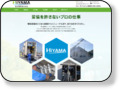http://www.hiyama-dengyo.jp/