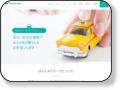 「介護でも評判」三ヶ森タクシー ようこそ!三ヶ森タクシーのホームページへ。当社は北九州市のはずれで、小さいながらいろんなことにチャレンジして脱皮し続けている会社です。電気自動車「リーフ」も活躍中です。
