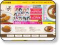 CoCo壱番屋 電話 0930-22-0065 コスタ行橋内にあるチェーン店です。 カレーの種類とトッピングの多さが特徴です。
