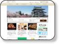 弘前パークホテル 弘前公園や観光地へのアクセスも便利です。