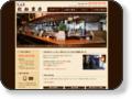 高岡市 居酒屋たかまさ  富山のキトキトの魚と富山の吟醸酒が取り揃えてあります。アットホームな居酒屋で富山のお酒と魚を楽しめます。大人数の宴会でよく利用させてもらってます。