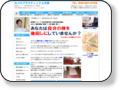【横浜市の整体】カイロプラクティック上大岡 椎間板ヘルニアの治療実績が高いカイロプラクテイック院。施術にて、動ける体を取り戻しましょう!