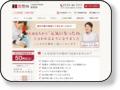 静岡県袋井市の整体院 要整体院 静岡県袋井市にある腰痛と自律神経失調症が得意な整体院です。