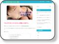 全国の肩こり治療改善専門家に無料相談!肩こり治療改善.com 全国の肩こり治療、改善の専門家を紹介しているサイトです。