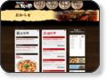 無尽蔵 寒河江家 無尽蔵 寒河江家さんの麺は柿渋入りでつるつるしこしこ。しかも弾力ありで太麺・細麺を選べます。私のお勧めは、豚骨醤油の太麺です。チャーシューもおいしいです。