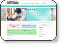 熊谷生協病院 内科 小児科 糖尿病外来 脳外科外来 アレルギー外来 ●熊谷市上之3854 ●電話:048-524-3841