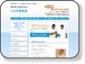 【福井市の内臓調整整体院】くろだ整体院 日本最大級のクチコミサイト・エキテンで、福井県で1位の評価と、 治療実績のある黒田先生は、福井県で唯一の内蔵治療の第一人者です。 体の不調や痛み、内臓の不調までご相談できます。 食事のアドバイスまで健康のサポート万全です。 福井市で治療院をお探しの方におすすめいたします。 ●住所:福井県福井市高柳町32-32●TEL:0776-89-0580●定休日:月・祝日