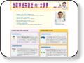 自律神経失調症net大辞典 自律神経失調症の症状・原因・治療法を紹介しているサイトです。